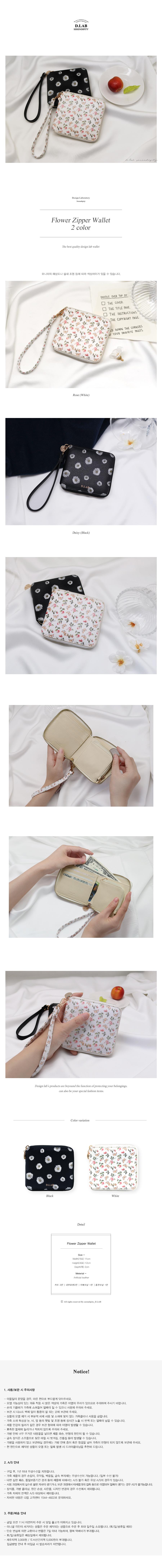 [스트랩 증정] D.LAB Flower zipper wallet - Rose or Daisy35,000원-디랩패션잡화, 지갑, 여성지갑, 반지갑바보사랑[스트랩 증정] D.LAB Flower zipper wallet - Rose or Daisy35,000원-디랩패션잡화, 지갑, 여성지갑, 반지갑바보사랑