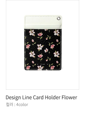 카드목걸이 선물 포장 card necklace holder - design line flower 꽃