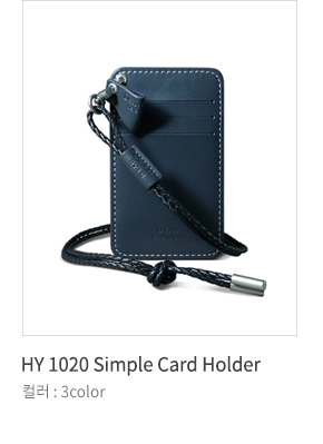 카드목걸이 선물 포장 card necklace holder - HY 1020 simple