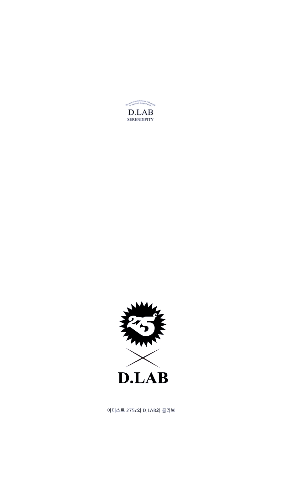 디랩(D.LAB) Collaboration 275c X D.LAB CLUTCH. 1934 클러치